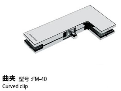 精铸曲夹FM-40.png
