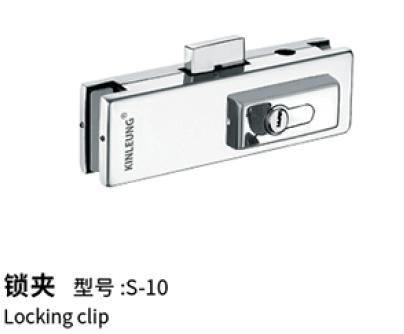普通锁夹S-10.png