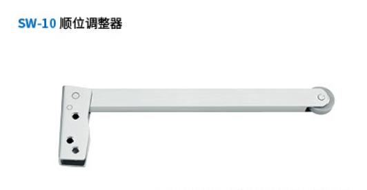 順位調整器SW-10.png