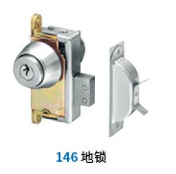型材地锁146.png