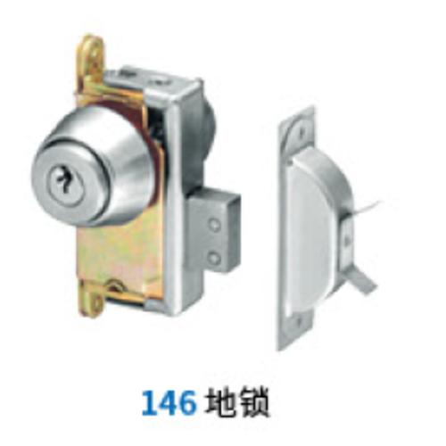 型材地锁146