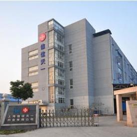 上海信谊药业有限公司