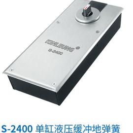 地彈簧S-2400