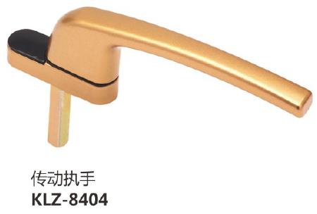 塑窗执手KLZ-8404.png
