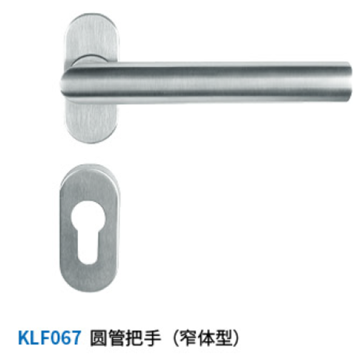 窄体锁KLF067