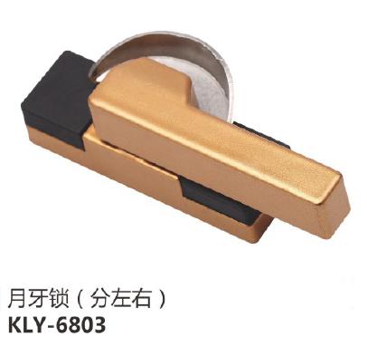 月牙锁KLY-6803.png