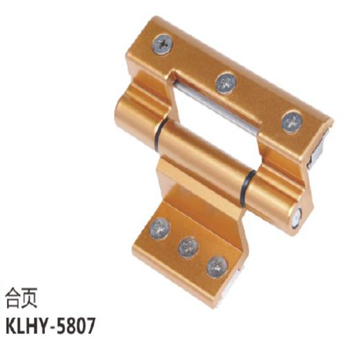 鋁材合頁KLHY-5807