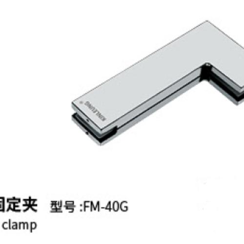 精鑄曲固定夾FM-40G