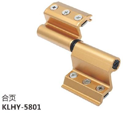 铝材合页KLHY-5801.png
