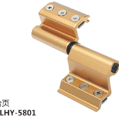 鋁材合頁KLHY-5801