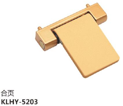 塑钢合页KLHY-5203.png