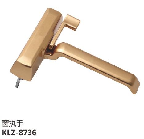 铝窗执手KLZ-8736.png