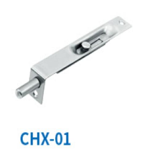 插销CX12702