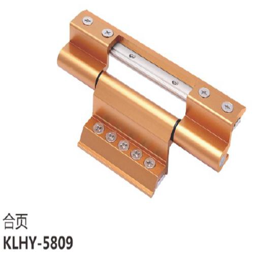 鋁材合頁KLHY-5809