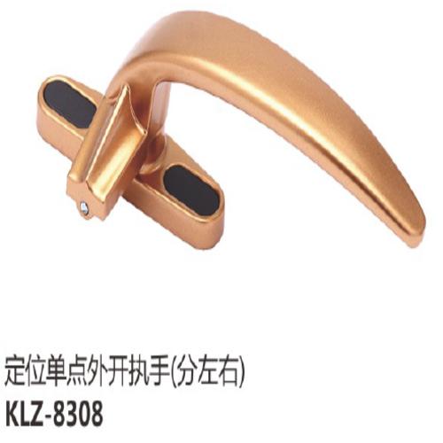 鋁窗執手KLZ-8308