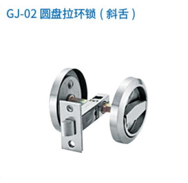 圆盘拉环锁(斜射)GJ-02.png