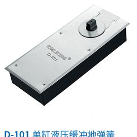 地彈簧D-101