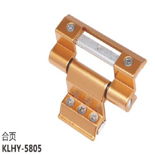 鋁材合頁KLHY-5805