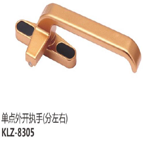 鋁窗執手KLZ-8305