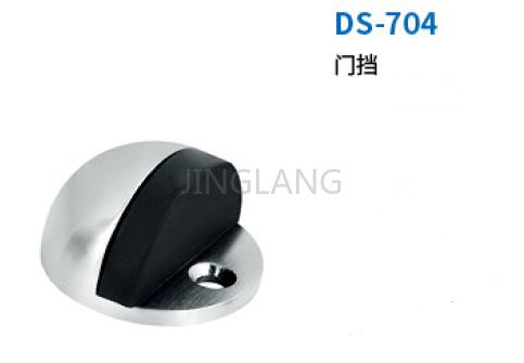 门挡DS-704.png