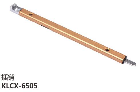 插销KLCX-6505.png