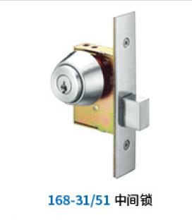 型材中间锁(方舌)168.png