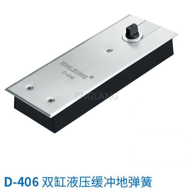 地弹簧D-406.png