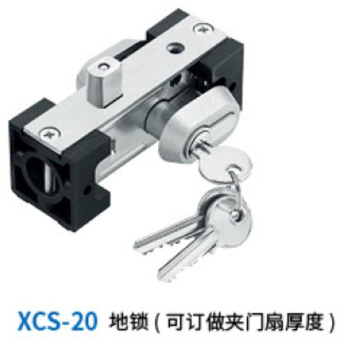 型材地鎖XCS-20