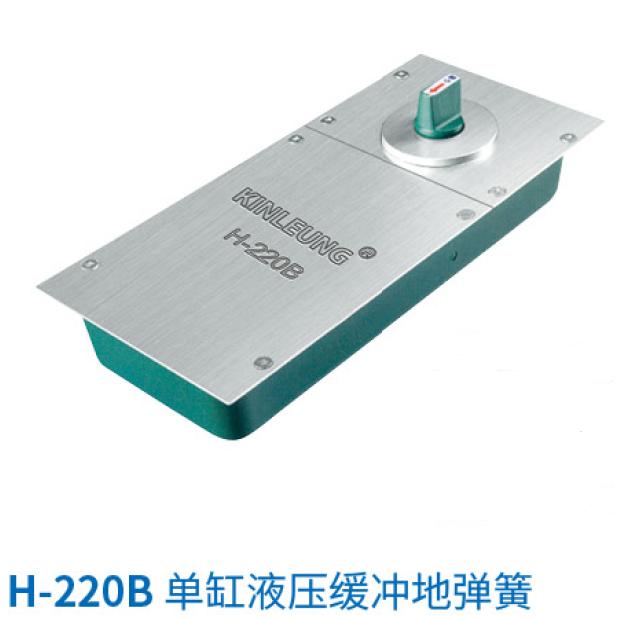 地弹簧H-220B.png