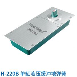 地彈簧H-220B