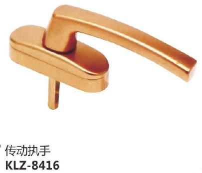 塑窗执手KLZ-8416.png