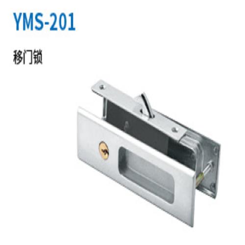 移門鎖YS-368