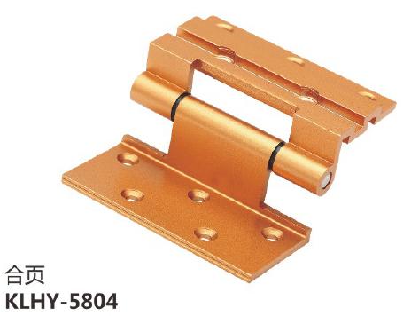 铝材合页KLHY-5804.png
