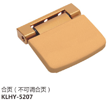 塑钢合页KLHY-5207.png
