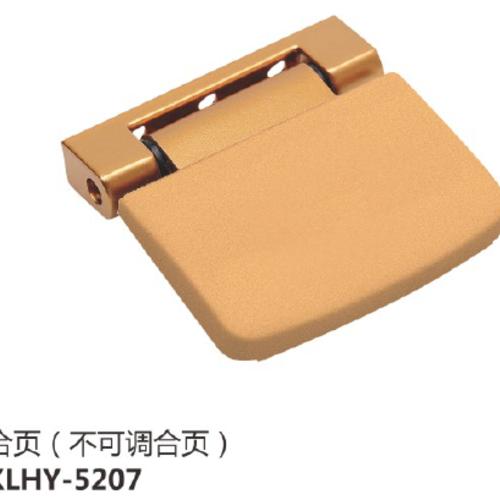 塑鋼合頁KLHY-5207