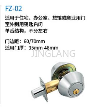 辅助锁FZ-02.png