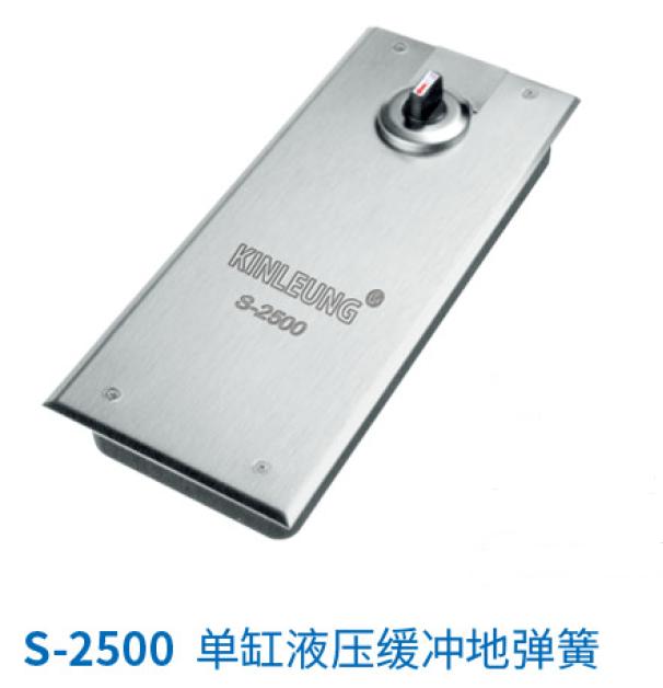 地彈簧S-2500.png