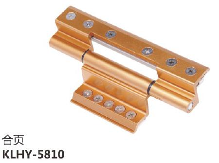 铝材合页KLHY-5810.png