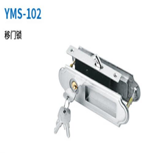 移門鎖YS-369