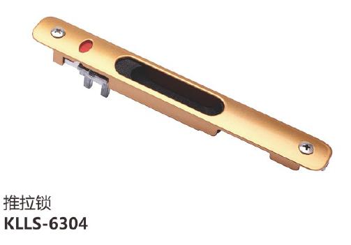 推拉锁KLLS-6304.png