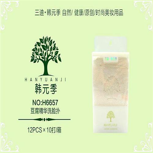 H6657豆腐洗脸扑