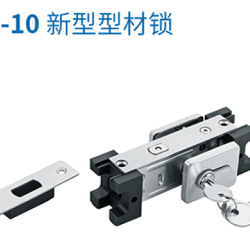 型材锁XCS-10