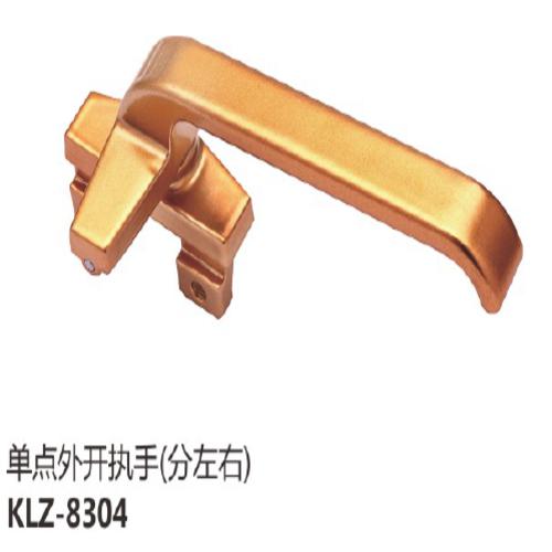 鋁窗執手KLZ-8304