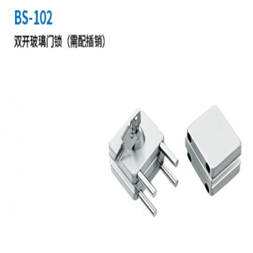 雙開玻璃門鎖BS-102