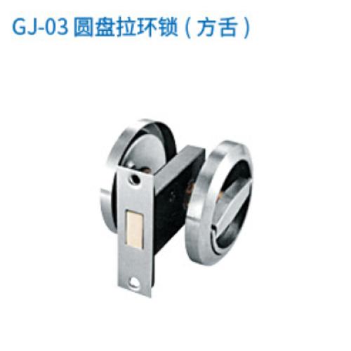 管井锁FZS11201