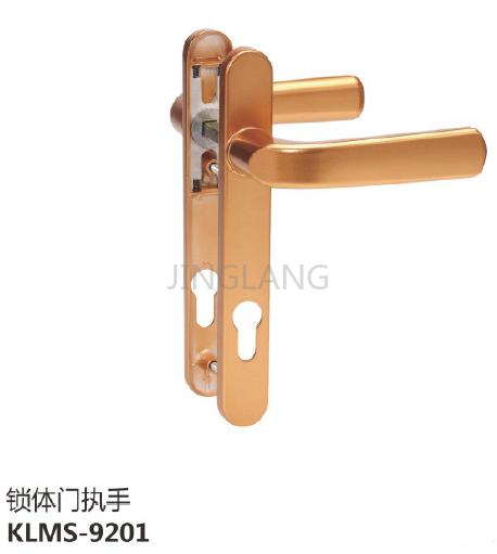 锁体门执手KLMS-9201.png