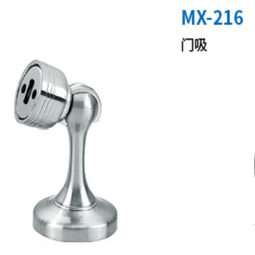 門吸MX-12201