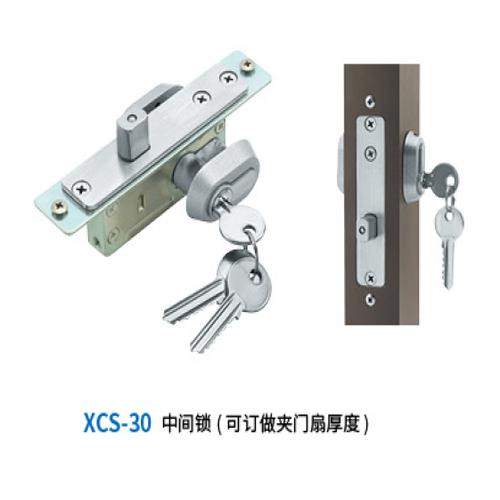 型材中間鎖XCS-30