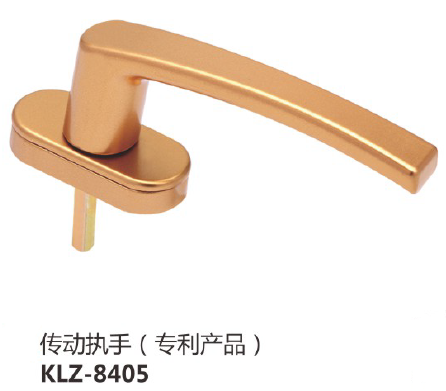 塑窗执手KLZ-8405.png