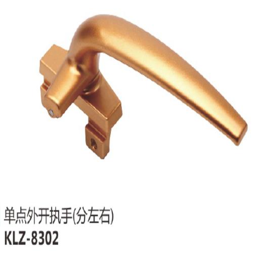 鋁窗執手KLZ-8302